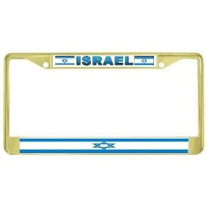 Israel Israeli Flag Gold Tone Metal License Plate Frame