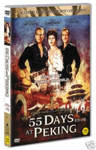 55 Days at Peking1963  Charlton Heston  DVD *NEW