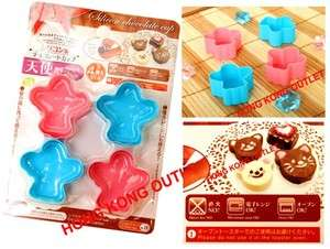 Silicone Chocolate Cupcake / Bento Cup Jelly Mold Angel Shape H15b
