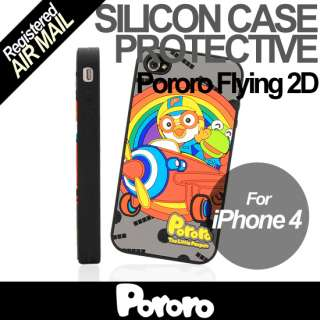 Phone Case iPhone4 iv 4G Pororo Flying Charcoal 2D Silicon Mobile