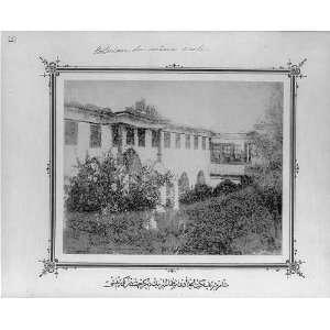 Imperial high school Sam i Serif Mekteb i Idadi yi