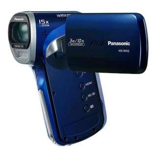 Panasonic HX WA2 Active HD Camcorder   Blue   Camcorders   Jessops
