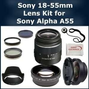 Lens Cap, Lens Cap Keeper and SSE Microfiber Cleaning Cloth. Camera