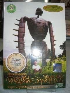 - 22958780_hayao-miyazaki-and-ghibli-museum-dvd-box-set-ebay