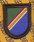 hhc 75th inf airborne ranger regt black flash patch returns