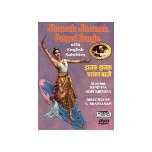 Jhanak Jhanak Payal Baje (Hindi Dvd)