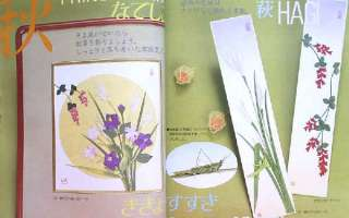 Washi Origami Paper Flowers Japanese Craft Instruction Book   Out of