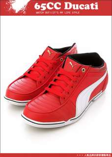 BN PUMA 65CC Ducati Red Shoes High Risk Red White Black #P122